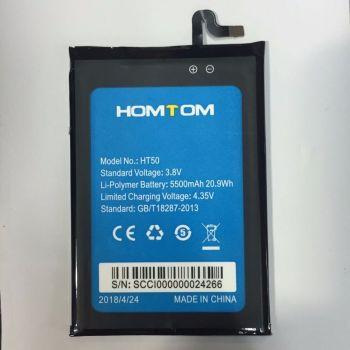 Аккумулятор (батарея) Homtom HT50, HT50 Pro 5500mAh Оригинал