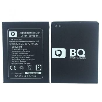 Аккумулятор (батарея) BQ BQS-5070 Magic 2000mAh Оригинал