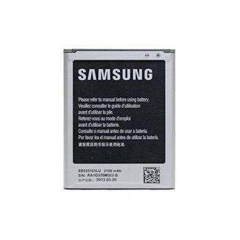 Аккумулятор (батарея) для Samsung EB535163LU, EBL1G6LLU i9300, i9080, i9082, i9060, S3 Оригинал