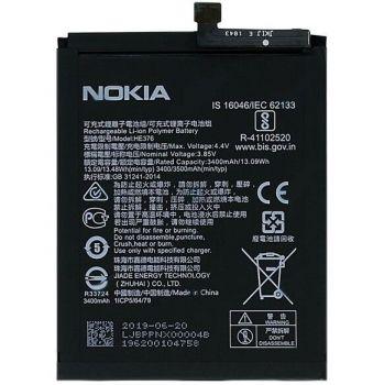 Аккумулятор (батарея) Nokia 3.1 Plus Dual Sim TA-1104, TA-1113, TA-1117, TA-1118, TA-1124, TA-1125 HE363, HE376, HE362, HE377 3500mAh Оригинал