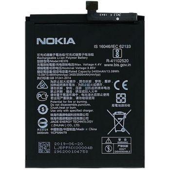 Аккумулятор (батарея) Nokia 8.1 TA-1128, TA-1121, TA-1119, TA-1131 HE363, HE376, HE362, HE377 3500mAh Оригинал