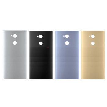 Задняя крышка корпуса Sony H4213, H4233, H3213, H3223 Xperia XA2 Ultra Dual Sim золотая Оригинал