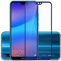 Стекло сенсорного экрана Huawei P20 Pro синее Оригинал