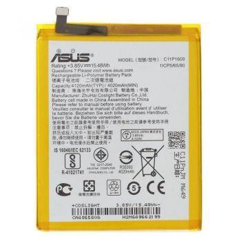 Аккумулятор (батарея) Asus ZC520KL ZenFone 4 Max X00HD C11P1609 4120mAh Оригинал